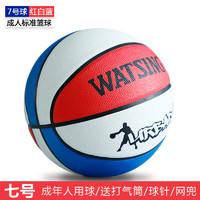 WITESS 兒童籃球