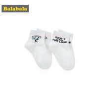 巴拉巴拉女童襪子春季新款短襪兒童棉襪保暖卡通小女孩透氣兩雙裝 *3件
