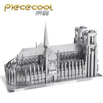 拼酷 巴黎圣母院 银色 3D立体拼图