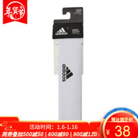 adidas阿迪達斯中性TENNIS HEADBAND頭帶 TOPSPOR CF6925 OSFM *8件