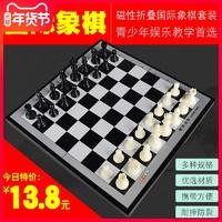 國際象棋兒童磁性便攜式象棋棋盤西洋磁力跳棋小學生比賽專用套裝