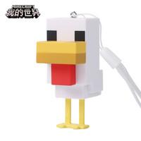 網易聚玩 Minecraft我的世界周邊 小雞掛件