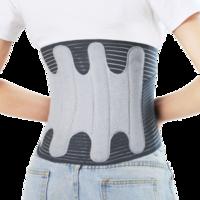 京東PLUS會員 : Wspen 4268 自發熱護腰帶 *4件