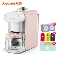 Joyoung 九陽 DJ06R-Kmini X03 破壁免洗豆漿機