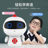 寒米兒童機器人玩具智能對話早教機wifi語音高科技多功能益智學習機
