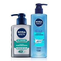 妮維雅(NIVEA)男士護膚化妝品酷爽滋潤補水保濕乳液面霜面部精華 亮膚潔面+水活保濕啫喱 *2件