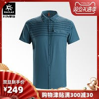 Kailas 凱樂石  KG610271 男 飛織超薄短袖運動襯衫