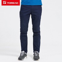 TOREAD 探路者 TAMF961 男款舒適旅行長褲