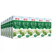 德國進口牛奶 德亞低脂高鈣牛奶純牛奶200ml*30盒整箱裝 部分脫脂