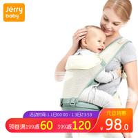 Jerrybaby嬰兒背帶腰凳 圍嘴獨立款 清綠
