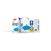三元 特品純牛奶 250ml*24盒/箱