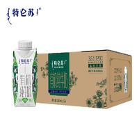 特侖蘇有機純牛奶夢幻蓋250ml*24包