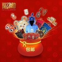 新補貨 : blizzard 暴雪 游戲周邊福袋 2020新春