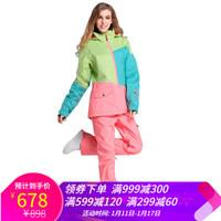 Gsou SNOW滑雪服女套裝防風防水雙板女士滑雪衣褲冬季戶外加厚女外套 1404-002+1420-PNK L *2件