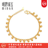 明牌珠寶 黃金手鏈 足金鈴鐺流蘇圓珠手鏈送女友AFK0094工費200 約16.5+2.5厘米 約8.61克