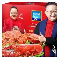 天海藏 6999型海鲜礼券共22种海鲜 环球海鲜礼盒
