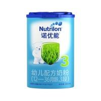 88VIP : Nutrilon 諾優能 幼兒配方奶粉 3段 800g 中文版
