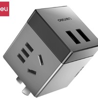 京东PLUS会员:deli 得力 炫彩魔方 智能USB插座