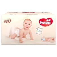 HUGGIES 好奇 鉑金裝系列 通用紙尿褲 M88片