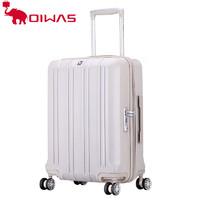 OIWAS 愛華仕 防刮商務旅行箱 20寸