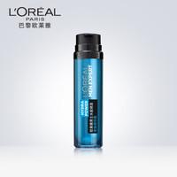 歐萊雅男士 水能保濕密集精華露 深層補水 清爽保濕 不油膩 護膚霜面霜護膚品 50 ml *2件
