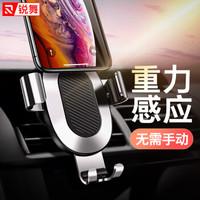 金屬夾臂自動重力卡扣手機夾 通用型車用手機支架 銀色 *3件