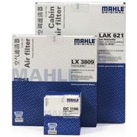 馬勒(MAHLE)濾清器套裝空氣濾+空調濾+機油濾(全新速騰1.6L(15款后)) *3件