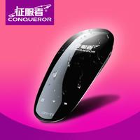 京東PLUS會員 : 征服者(CONOUEROR)GPST1 電子狗測速儀 流動測速雷達無線進口2018新款
