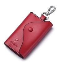 京東PLUS會員 : 夢特嬌(MONTAGUT)汽車鑰匙包 R24214060138玫紅