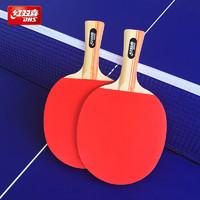 DHS 紅雙喜 乒乓球拍