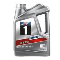 美孚(Mobil)美孚1號 全合成機油 5W-30 SN級 4L