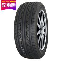 優科豪馬汽車輪胎 205/55R16 91V ASPEC A580 原配本田思域/凌派