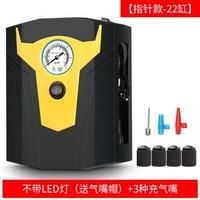 真輝  車載充氣泵指針款 送氣嘴 12v