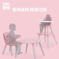 gb好孩子小龍哈彼(Happy dino)蘑菇餐椅