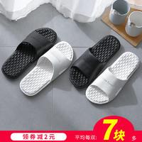 涼拖鞋女夏浴室洗澡外穿室內居家居情侶夏天男士拖鞋家用夏季防滑