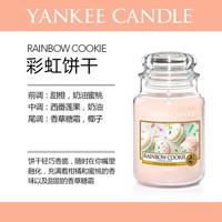 yankee candle揚基香薰蠟燭進口香氛伴手禮節日創意裝飾 彩虹餅干--節日之選 *2件