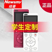 Newsmy 紐曼 RV35 MP3多功能播放器