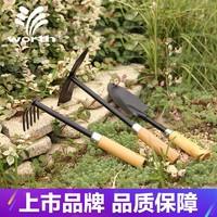 沃施worth 園藝工具三件套種花小鏟子種菜多肉工具套裝松土工具鏟