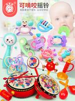 嬰兒玩具0-1歲幼兒牙膠搖鈴 3-6-12個月新生兒寶寶手搖鈴牙膠玩具