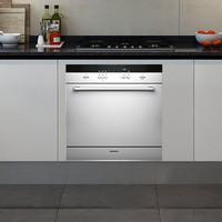 SIEMENS/西門子8套嵌入式洗碗機 進口智能全自動家用 SC73M810TI