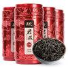 年貨2019新茶正山小種 紅茶茶葉 特級正山小種罐裝禮盒散裝 五虎Z700君藏