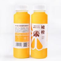 褚橙旗艦店褚橙NFC鮮榨橙汁純果汁水果汁NFC果汁飲料245ml*6瓶
