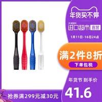 日本 惠百施 成人牙刷 54孔6列 超軟毛老人孕婦適用  2支 *35件