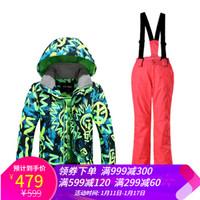 Gsou SNOW滑雪服兒童套裝 男童防風防水保暖戶外登山旅行棉服 男童005+026-PNK 150