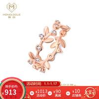 MONOLOGUE 獨白花仙子葉9k鑲托帕石戒指 MA64