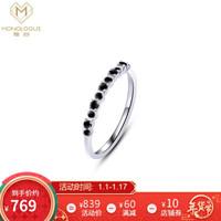 MONOLOGUE 獨白MIX系列 個性9k銀白色黑鉆戒指 MA680
