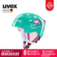 優維斯uvex兒童滑雪頭盔man 51-55cm *2件