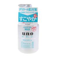 SHISEIDO 資生堂 UNO 吾諾 男士潤膚乳 溫和型 160ml *3件