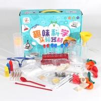 錦明 兒童創意科學小實驗套裝 103個實驗