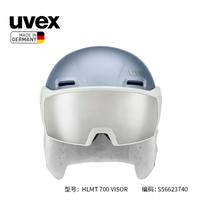uvex 德國優維斯 hlmt 700 viso 盔眼鏡護具頭部防護盔